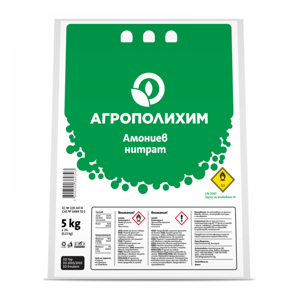 Амониев нитрат (AN) 34,4 %N