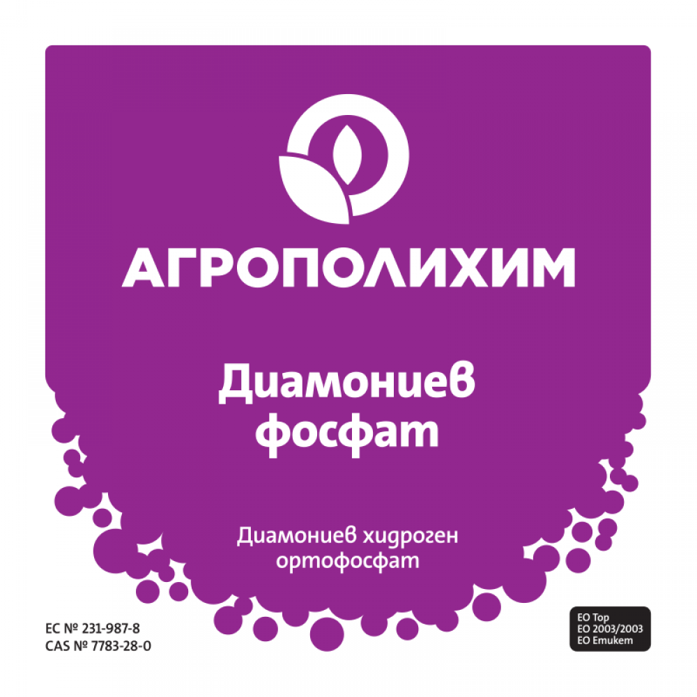 Диамониев фосфат (DAP) 46,0 % P2O5, 18,0 % N