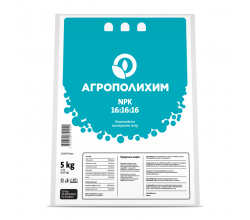 NPK (S) N, P2O5, K2O
